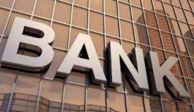多部门发文:支持商业银行多渠道发行资本工具