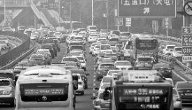 《2018年北京市缓解交通拥堵行动计划》发布:编制停车规划 控制车位总量
