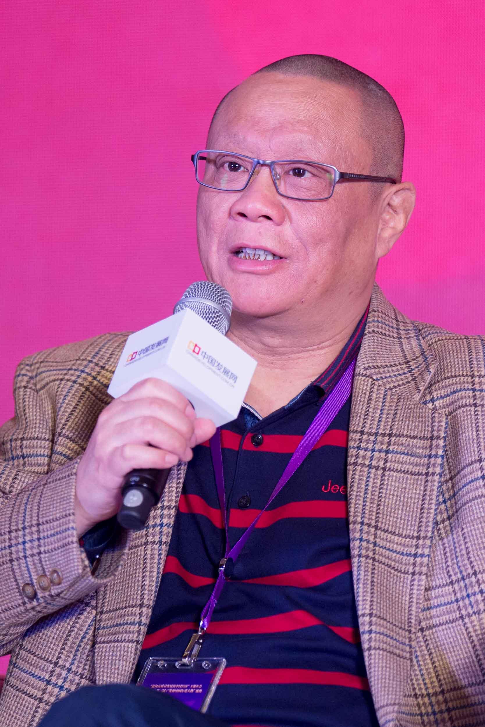 毕吉耀:通过供给侧改革 建立高质量供给体系
