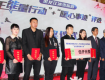 """黑龙江冰雪旅游""""正能量暖心人物""""颁奖仪式举行"""