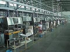 彝良县年产7.3亿只环保餐饮具生产线项目节能报告获批