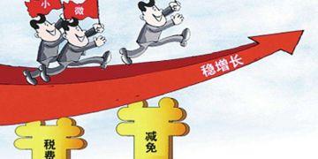 山东省宁津县八措并举力推价格管理上新台阶