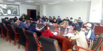 贵州省黔南州发改委召开一季度经济运行工作安排协调会