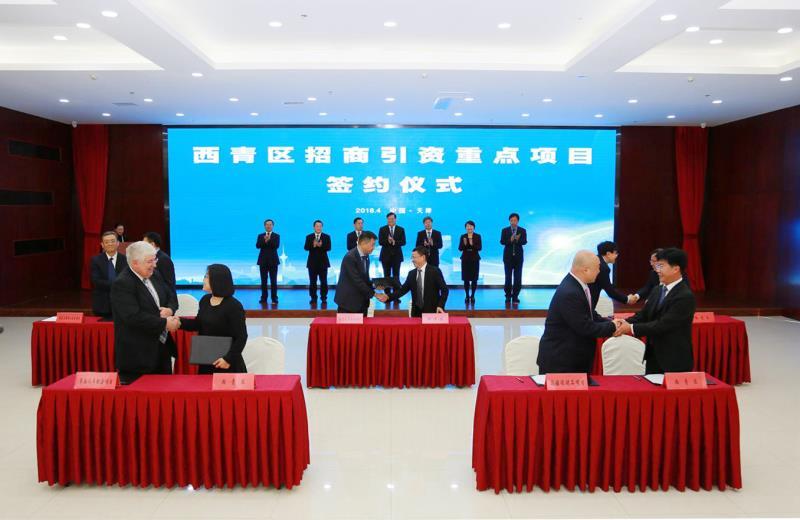 天津西青经济技术开发区管委会供图