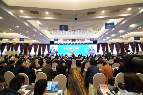 300余人参加长三角城市经济协调会第十八次市长联席会,图为会场一角。许军 摄