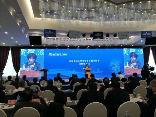 国家发展改革委地区经济司副巡视员黄微波致辞。中国经济导报记者沈贞海 摄