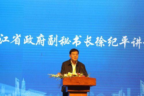 浙江省政府副秘书长徐纪平致辞。许军 摄