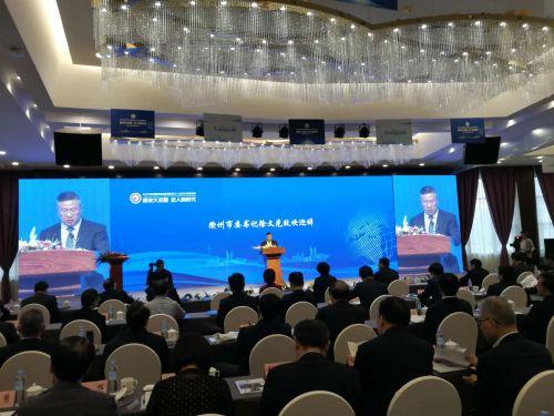 衢州市委书记徐文光致欢迎辞。中国经济导报 记者沈贞海 摄