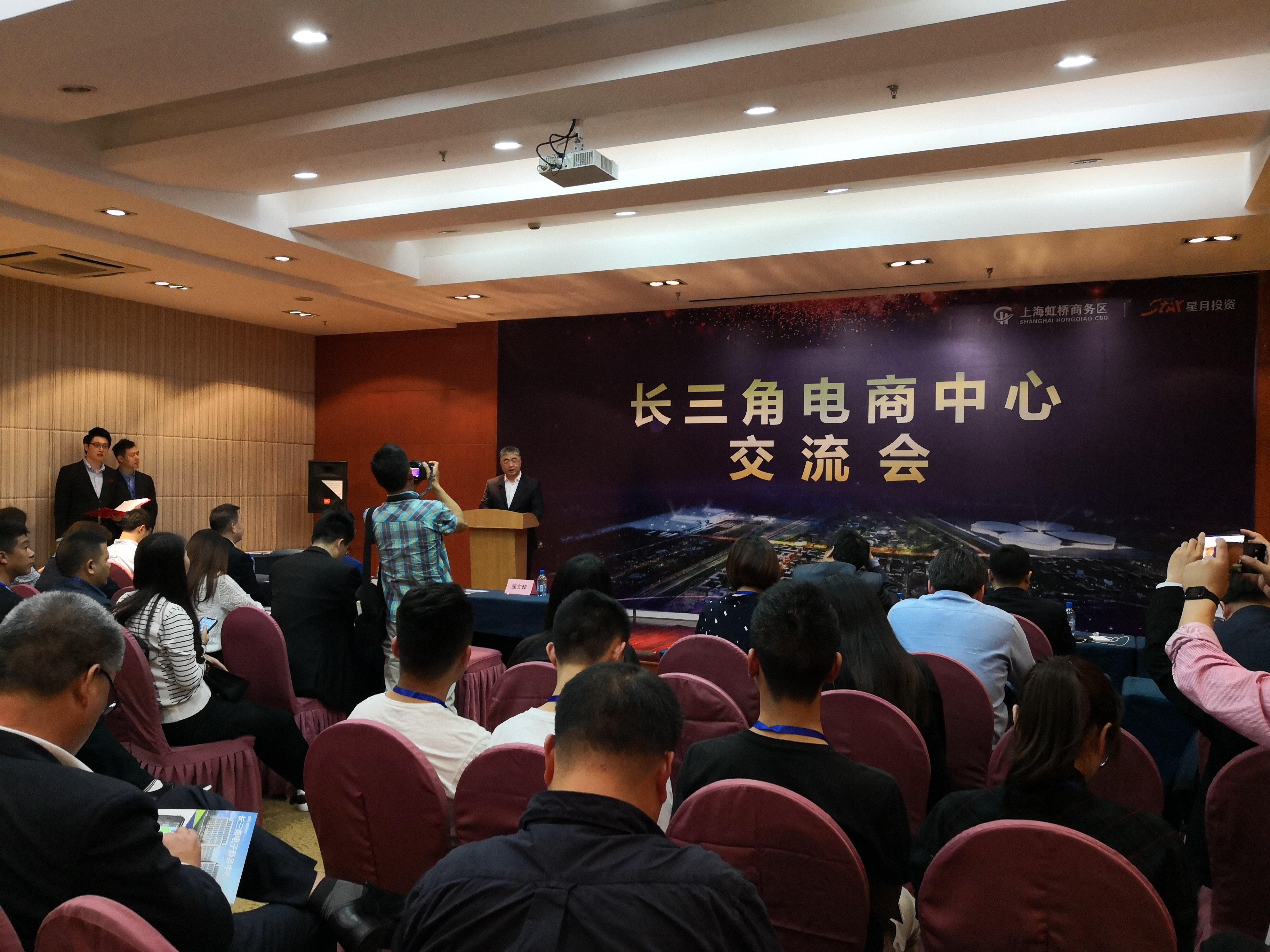 长三角电商中心在电商博览会期间举行交流会,共话电商产业发展。记者沈贞海 摄
