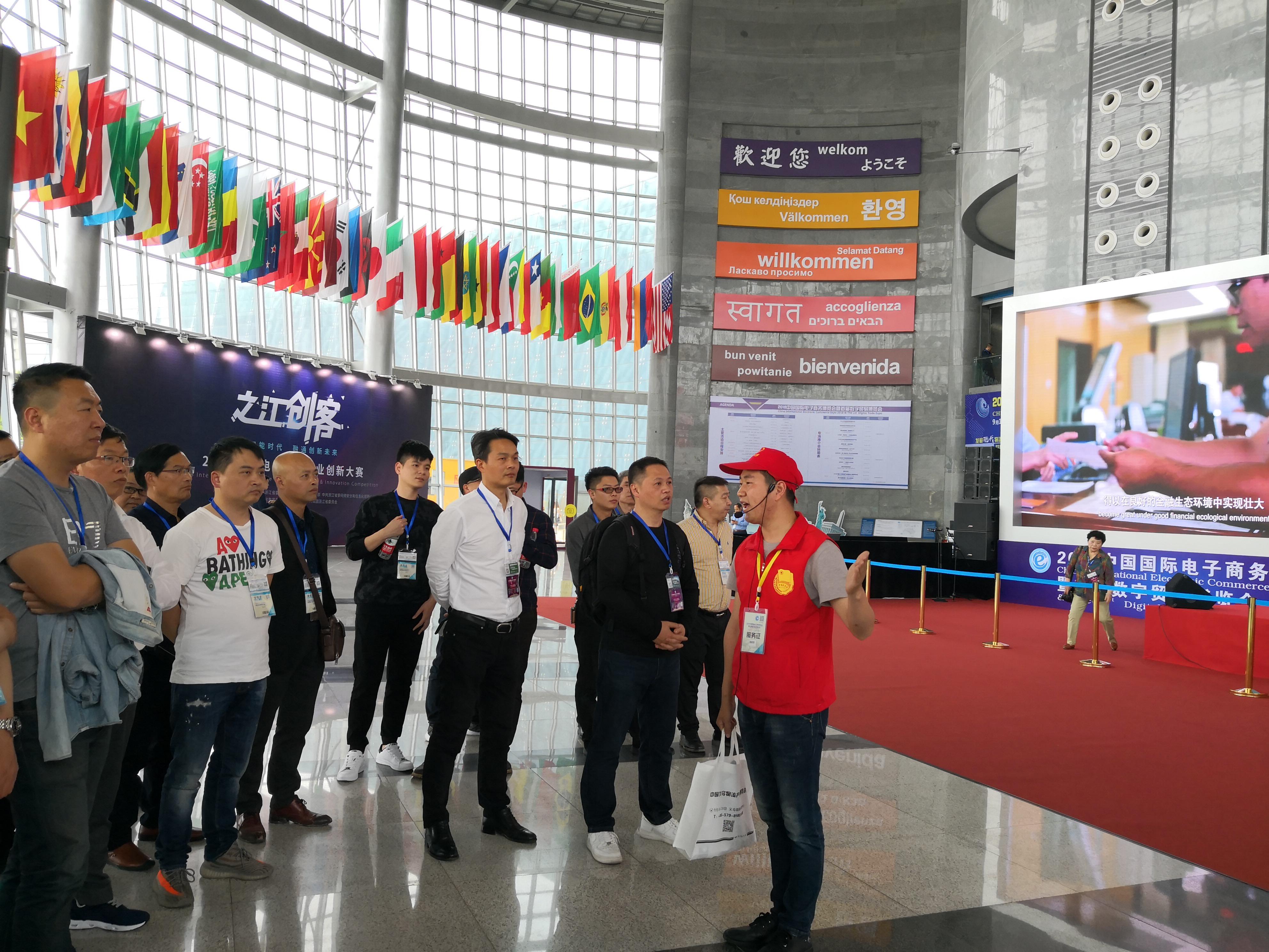 志愿者正在为参展嘉宾、客商作电商博览会及义乌情况介绍。记者沈贞海 摄