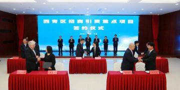 高质量招商助推高质量发展 天津西青区集中签约项目超55亿元
