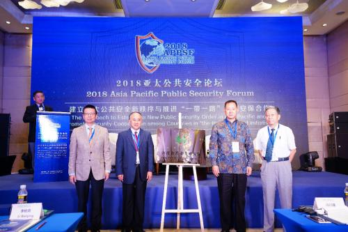 上图:4月17日,海南公共安全研究院正式揭牌