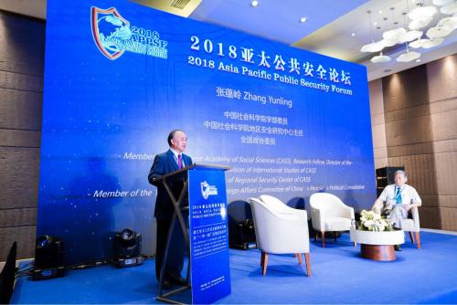 上图:中国社会科学院研究员、学部委员、国际研究学部主任张蕴岭参加海南公共安全研究院揭牌仪式并发表主旨演讲