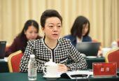 赵萍:我国的消费今年整体上会呈现稳定增长的态势