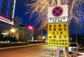 """哈尔滨交警部门详解道路""""黄边线""""施划原则"""