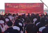 上海奉贤65个重点项目集中开工总投资288亿