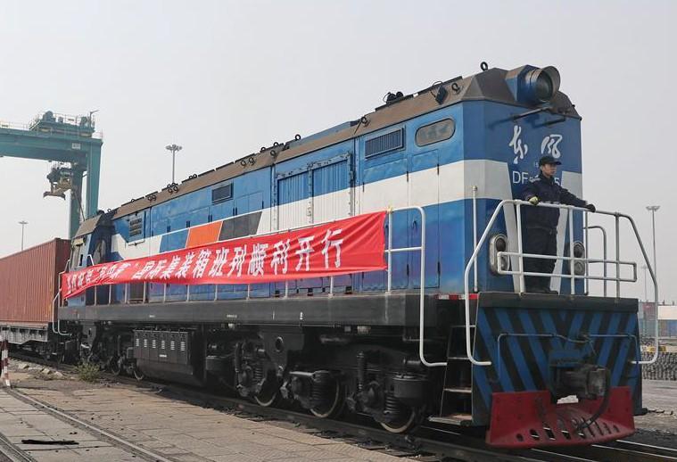 韩-中-蒙海铁联运国际集装箱班列开通