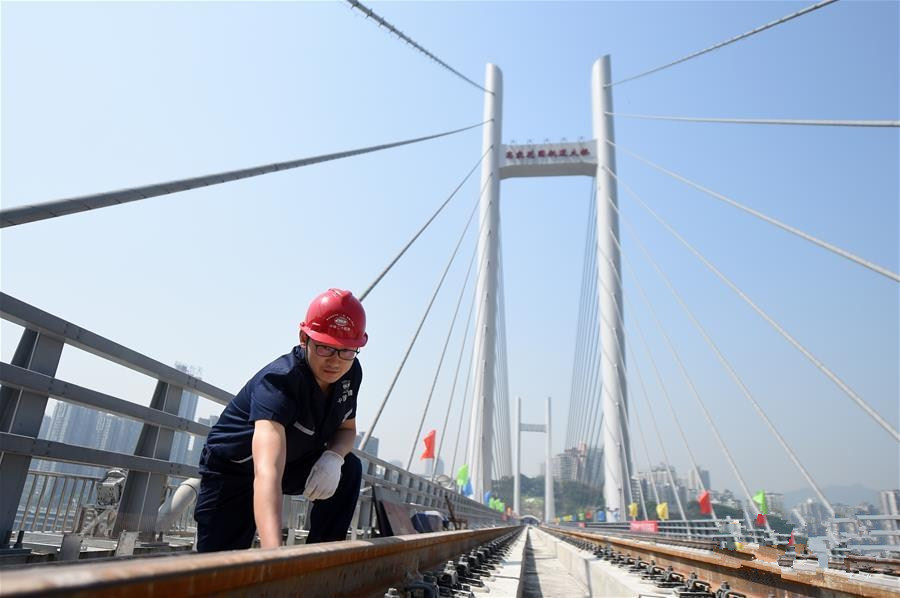 重庆:轨道交通通车里程有望于2020年达到450公里