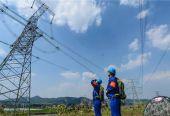 梦之城娱乐平台8项措施降低一般工商业电价 共涉及金额超800亿元