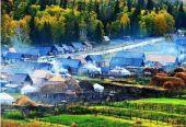 梦之城娱乐平台发布农村一二三产业融合发展2017年年度报告