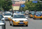 德国专家:中国取消汽车行业外资股比限制是双赢决定