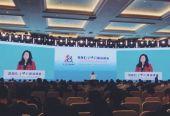 新大陆科技集团总裁王晶:物联网开启万物互联的大门