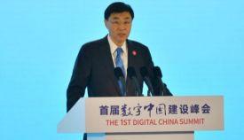 中国移动董事长尚冰:着力从5个方面推动经济社会信息化发展