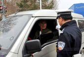 哈尔滨交警严查鸣笛乱象 开启学校、医院周边静音模式