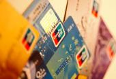 银联芯片卡限额将提升至千元