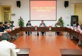 奉贤政协委员深入调研 推动南上海文创产业集聚区建设