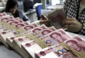 西安金融业去年增值817.88亿元