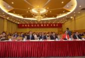 南上海文化创意产业服务联盟挂牌成立