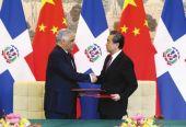 专家谈中国和多米尼加建立外交关系