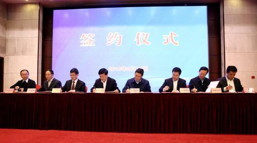 赣江新区在北京举办赣京绿色金融合作推介会暨项目签约仪式