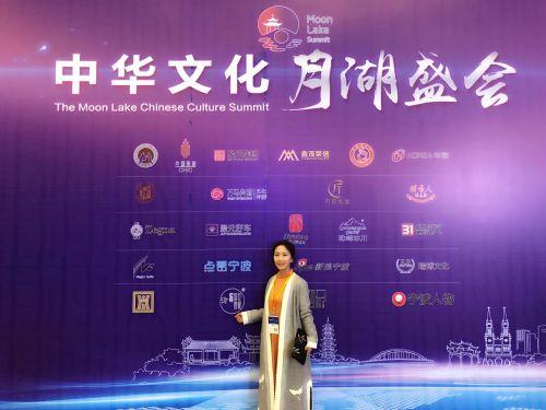 深圳艾葳知箸文化发展投资有限公司