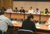 服务业发展部际联席会议进一步研究服务业发展顶层设计