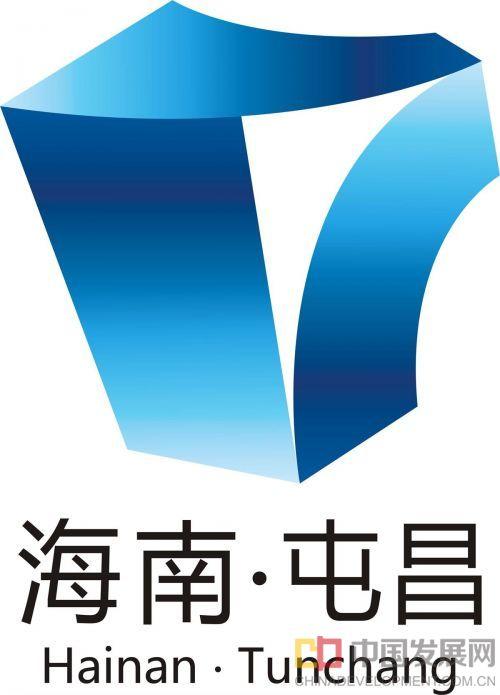 屯昌logo_看图王_看图王
