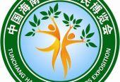 第九届海南农博会于18~20日在屯昌举行
