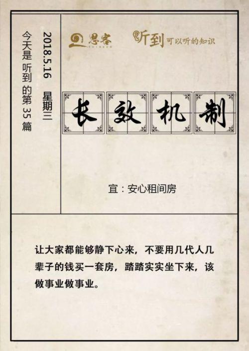 2018-05-1638-567x800