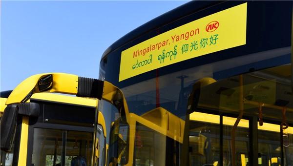 中国品牌日报道——安凯客车获缅甸用户高度认可