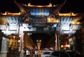 云南祥云县提升服务推进旅游业稳健发展
