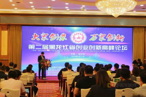 http://dongbei.cnsblc.com/zxyw/2018/05/1271709.shtml