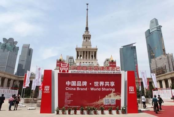 高端智能厨电——华帝亮相首届中国自主品牌博览会