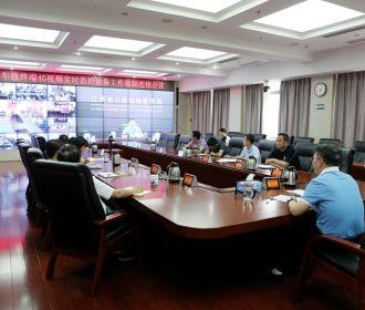 江西省营运客车将升级4G动态视频监控