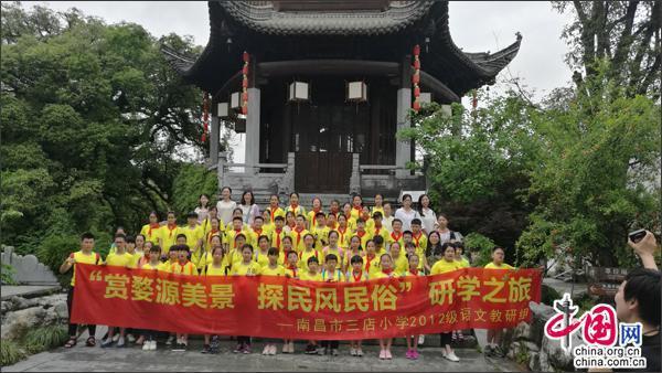 """江西:中国旅游日感受熹园""""非遗""""文化魅力"""