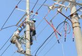 发改委:电力行业增值税税率下调相应降低一般工商业电价