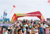 700多家企业参展第九届海南(屯昌)农博会