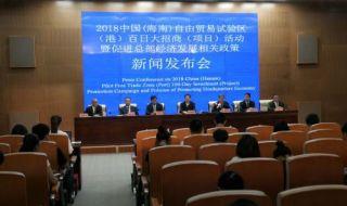 海南:将全力促进项目落地和总部经济发展