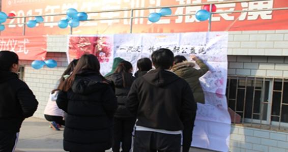 """能量中国携手兰州理工用""""一点爱""""让这个冬天不再寒冷"""