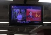 能量中国平台邀请白敬亭、谭松韵等艺人倡导睡眠健康